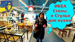 видео Набор мебели обеденный - интернет-магазин наборов мебели обеденных для дома