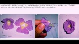 Бисероплетение Маки из бисера мастер класс видео схема плетения