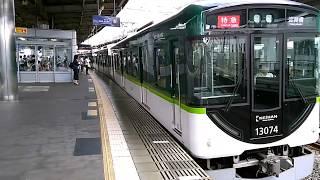 京阪電車PV