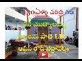 150 ఏళ్ళ చరిత్ర గల శివ ముత్యాలమ్మ ఆలయం - భద్రాచలం