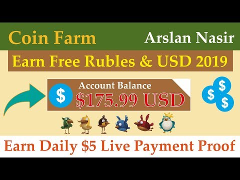 Coin Farm   Earn Free Rubles & USD 2019   Earn Daily $5 Live Withdrawal Payment Proof in Urdu Hindi