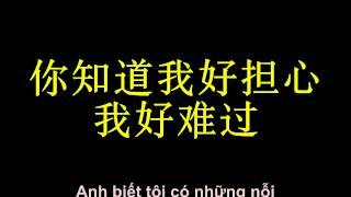 Tiễn Bạn Lên Đường - Ngô Kỳ Long [祝你一路顺风 - 吴奇隆]