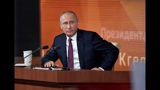 Пресс-конференция Путина за 2 минуты
