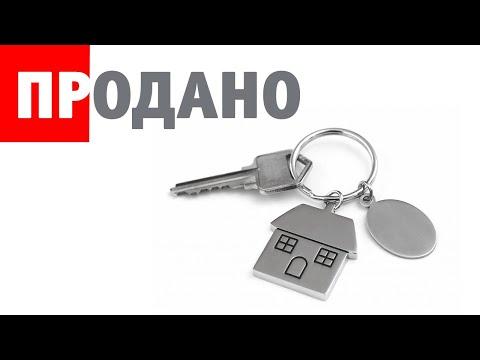 Квартира в Твери. 1-я Суворова ул., д. 7, (продано)