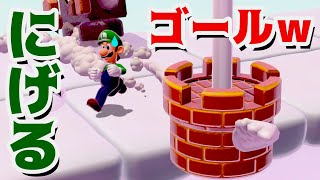 【ゲーム遊び】#66 スーパーマリオ3Dワールド 星-4 にげるゴールポールw はじめての3Dワールドを2人でいくぞ!【アナケナ&カルちゃん】Super Mario 3D World