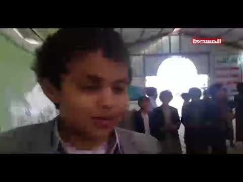 YEMEN: Moment Before the Saudi Massacre of School Children Caught on Film