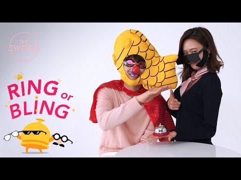 Ko Sung-hee Transforms Yoon Hyun-min Into A Fish Superhero | My Holo Love | Ring Or Bling [ENG SUB]