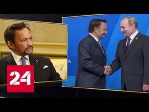 'Формула власти': султан