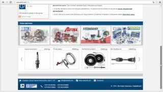 Поиск запчастей на сайте Carparts.am(Онлайн Магазин автозапчастей в Ереване., 2015-03-11T06:58:31.000Z)