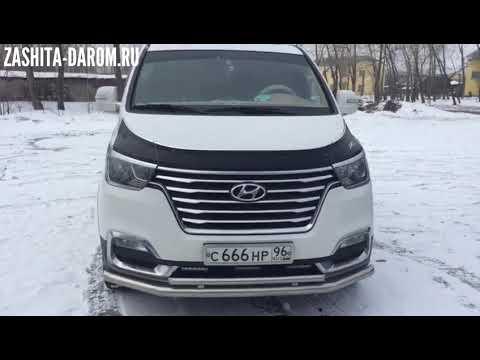 Обвесы на Hyundai H-1