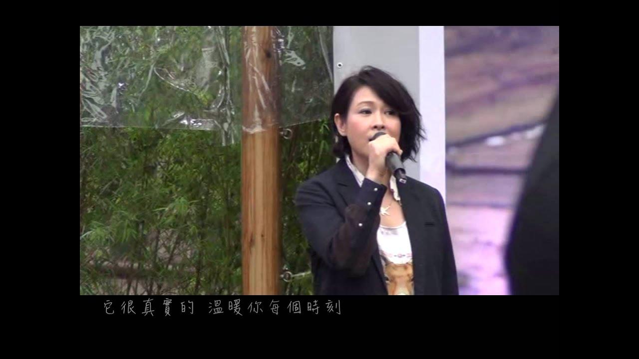 劉若英Ren'e│ 幸福不是情歌 - YouTube
