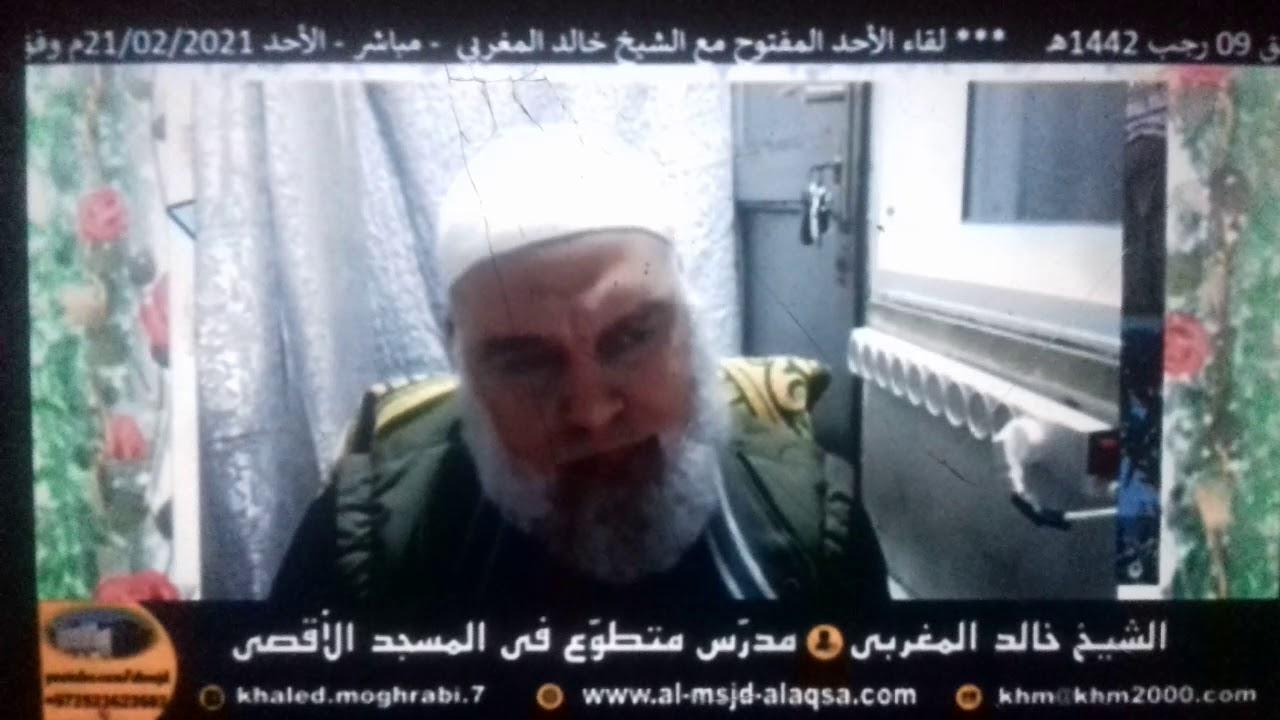 ملاحم آخر الزمان ملحمه الاسكندريه الشيخ خالد المغربي