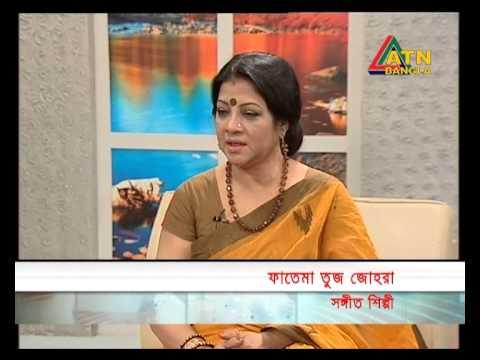 Char Deyaler Kabbo Episode 158 (Date: 07 April, 2015. Time: 6.15 pm. Channel: ATN Bangla)