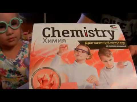 Драгоценный кристалл, как сделать кристалл, эксперименты, химия, Chemistry.