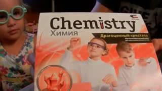 видео Chemistry химия драгоценный кристалл