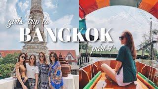 Bangkok Vlog! 女孩們的曼谷行 | 水上市場, 鄭王廟, 美食&按摩推薦 ♥ HelloItsMi thumbnail
