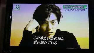 2017年4月25日NHK放送 テレビの画面を録画しました。