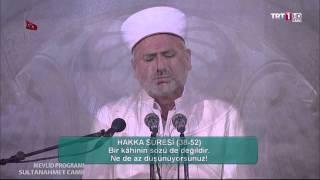 Hafız Osman Şahin - Vakıa (75-80) Hakka (38-52) Kuran'ı Kerim Tilaveti (Aşir)