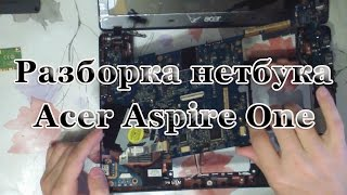 видео Ремонт ноутбука ACER Aspire One AOE100