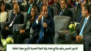 أول تعليق من الرئيس السيسي على نظام التعليم الجديد
