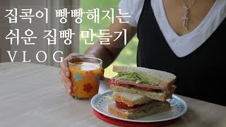 [SUB] CUCKOO Bread Maker 언박싱/ …