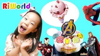 Ice Cream Shop Play with avengers RIWORLD. 어벤져스 아이스크림 사러 베스킨라빈스에 가요!  리원이의 아이스크림 먹방 아이스크림 가게 놀이