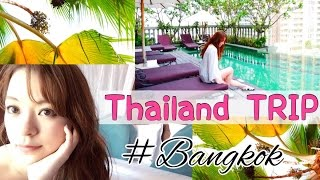 タイ旅行【 バンコク 】編 🌴/ #Thailand / #Bangkok / #BKK / #ประเทศไทย / #กรุงเทพมหานคร