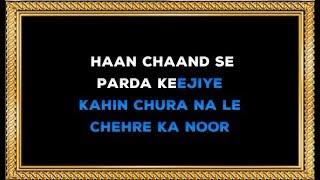 Chaand Se Parda Kijiye - Karaoke - Aao Pyar Karen - Kumar Sanu
