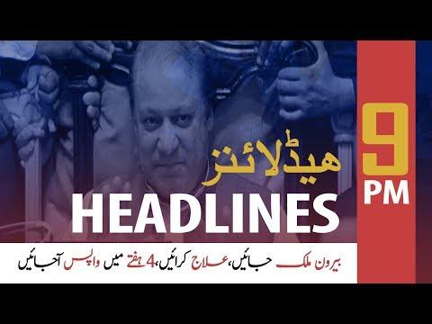 ARYNews Headlines |Recent