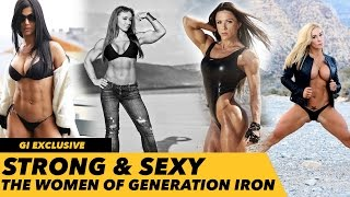 Bodybuilding Motivation: Strong & Sexy Women of Generation Iron(Over the course of the Generation Iron Fitness Network we've been lucky enough to have some of the best fitness women in the industry share their workout tips ..., 2015-11-03T00:08:48.000Z)