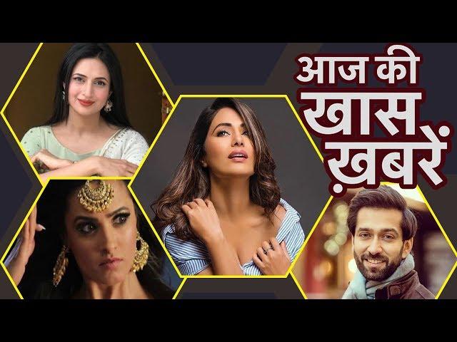 Hina Khan ने बदली अपनी Hairstyle, टीवी सीरियल Ishqbaaz का नया पोस्टर जारी, Naagin 3, TV TRP