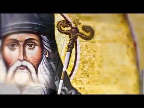 Fiu al Georgiei și Părinte al Țării Românești - Sfântul Antim Ivireanul