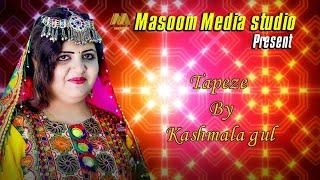 Pashto new song Tapeze By Kashmala Gul