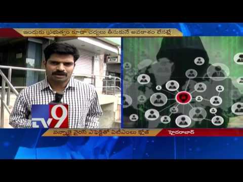 ATMs in India remain shut due to WannaCry virus - TV9