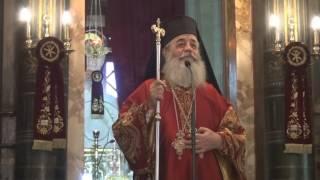 Κήρυγμα Σεβασμιωτάτου στον Ιερό Μητροπολιτικό Ναό Αγίου Μηνά Σαλαμίνος 11 11 2016