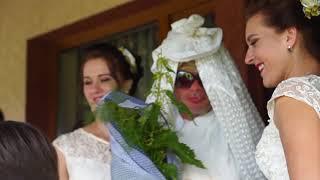 Традиції весільні. Викуп нареченої.