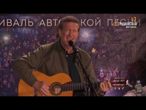 Олег Митяев.Выступление на