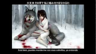 Kokia - Otona no Ookami [Sub Español]