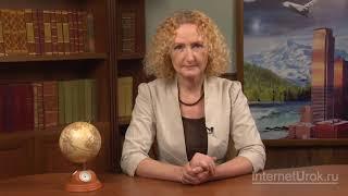 Степи России  Видеоурок по окружающему миру 4 класс online video cutter com