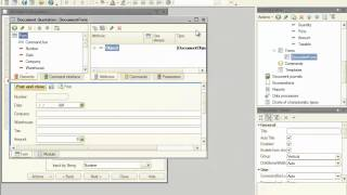 1C:Enterprise voor ontwikkelaars, deel 2. De creatie van het document Offerte