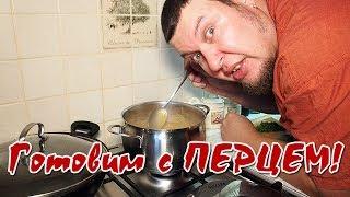 Мадьярский грибной суп с паприкой и свежим укропом или грибной суп по венгерски