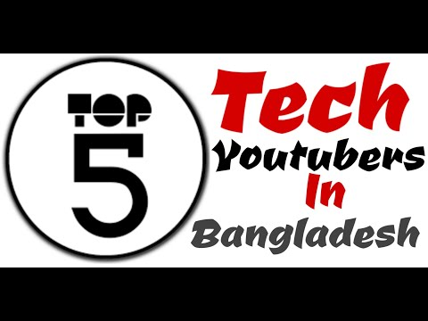 Baixar TECHNICAL BANGLADESH - Download TECHNICAL BANGLADESH | DL Músicas