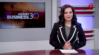 Financial & Mobile Banking Technology Of BD | Rahel Ahmed (CEO Nagad) | Asian Business |@Asian TV HD