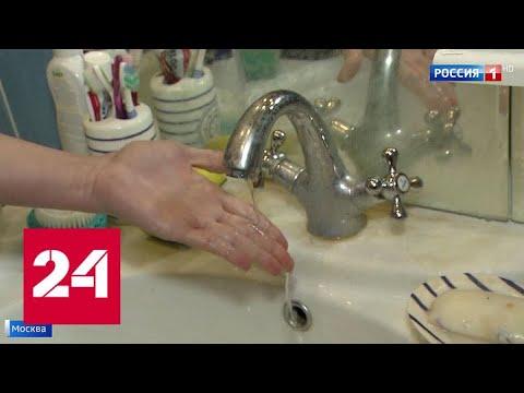 Упрямая пенсионерка оставила без горячей воды целый подъезд - Россия 24