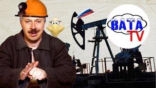 Как Путин за промышленность брался. И о птицах