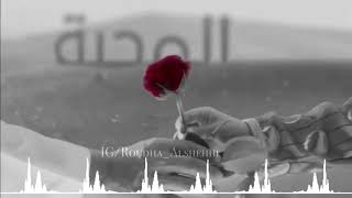 Gambar cover الله يا دار زايد كيف محلاها صرح زايد 2018