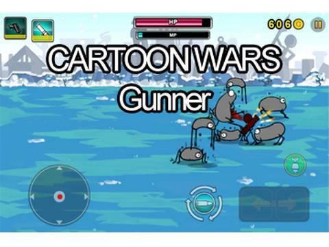 IPod App Review - Cartoon Wars Gunner