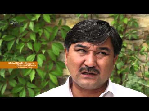 Hazara Documentary Film( Quetta HD) By Silk Media Productions, 2016