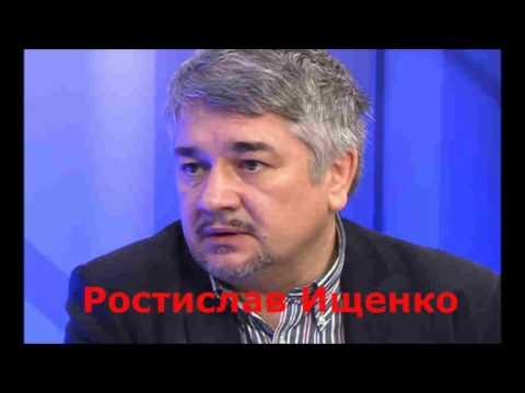 Ростислав Ищенко В НАТО настаивают, что Украину нельзя оставлять наедине с Россией