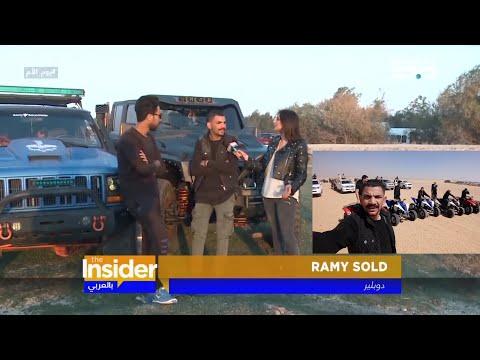 رامي صلد    في كواليس فيلم اكشن حملة  فرعون ET بالعربي